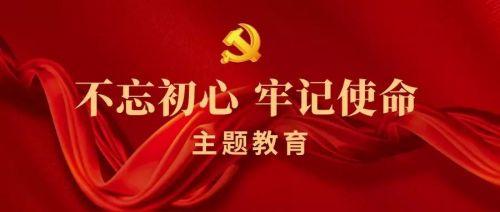 丁小强主持咸宁市委常委会主题教育第5期读书班