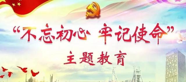 丁小强主持咸宁市委常委会主题教育第6期读书班