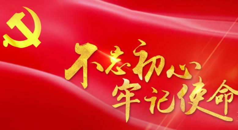 咸宁市政府党组举行主题教育读书班深入学习贯彻十九届四中全会精神