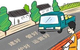 """崇阳县获评2019年全国""""四好农村路""""示范县"""