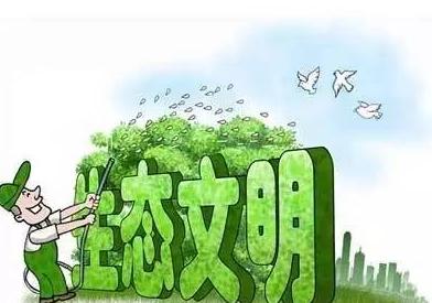 赤壁市入选第三批国家生态文明建设示范点名单