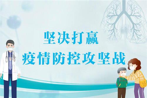 咸宁市领导慰问抗疫一线工作人员时要求 全力做好服务保障工作