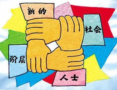 咸宁党外知识分子代表人士座谈会要求立足岗位建功立业