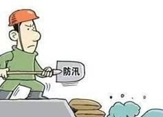 咸宁市领导检查防汛工作时要求全力以赴防汛救灾
