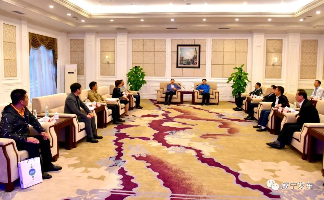 孟祥伟与惠斯安普公司考察团座谈  推动合作发展