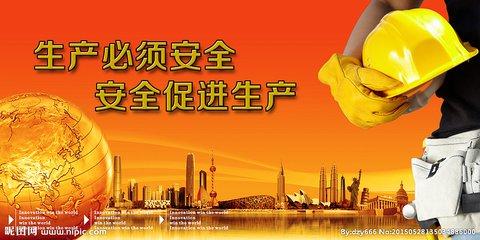咸宁召开安委会全会暨安全生产工作电视电话会议