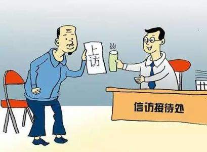咸宁市级领导信访包案会强调维护群众合法权益