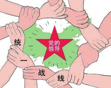王远鹤与党外人士代表座谈  共推咸宁高质量发展