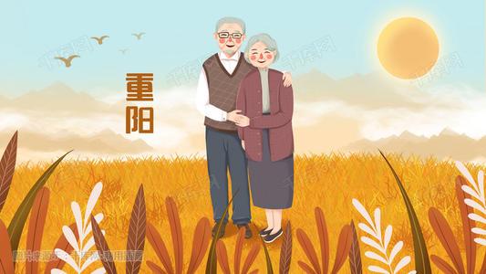 全省老年人重阳登高暨门球交流活动在咸宁市举行