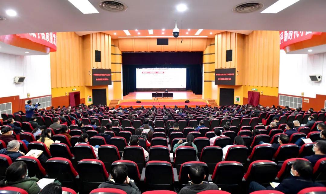 省委宣讲团来咸宁市宣讲党的十九届五中全会精神