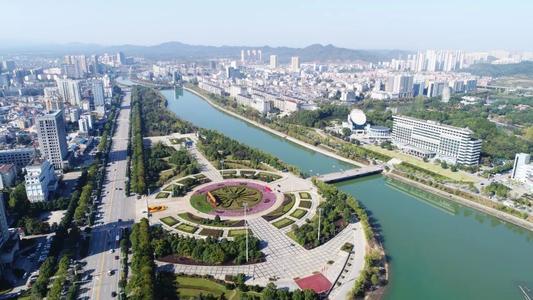 """咸宁市""""十四五""""规划编制工作领导小组第二次会议召开"""