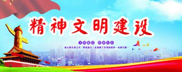 咸宁市一批精神文明建设先进单位荣获全国表彰