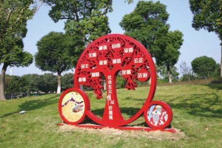 咸宁市一批精神文明建设先进获全省表彰