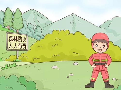 咸宁市召开森林防灭火电视电话会议