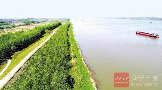 咸宁市领导到嘉鱼县巡视长江、检查防汛备汛工作