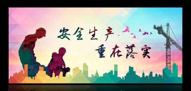 咸宁市安全生产会议要求强化责任意识 排除安全隐患